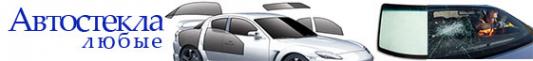 Логотип компании Автоцвет