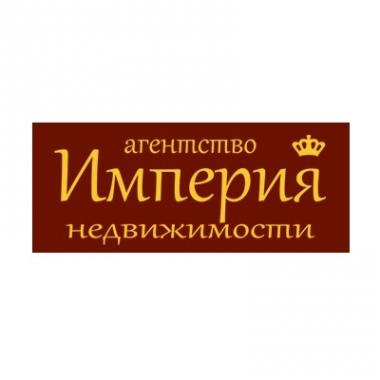 Логотип компании Империя Недвижимости Химки