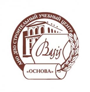Логотип компании АНО ДПО «СУЦ «Основа»