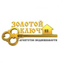 Логотип компании Агентство недвижимости Золотой Ключ