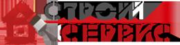 Логотип компании СтройБренд